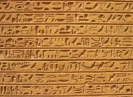 Jeroglíficos egipcios